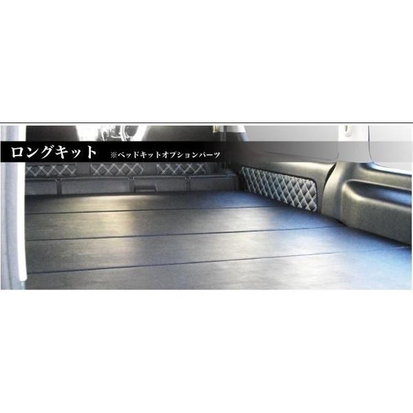 フェガーリ ロングキット ブラックレザー LHBK08 200ハイエースワイドS-GL