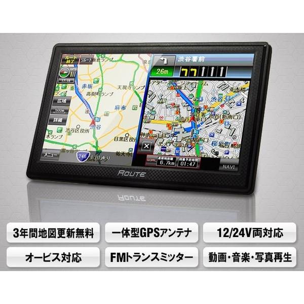 MAXWIN(マックスウィン)KATSUNOKIポーターブルナビ ベーシックタイプ NV-A001