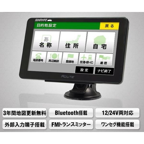 MAXWIN(マックスウィン)KATSUNOKIポーターブルナビ カンタン操作タイプ NV-A004A