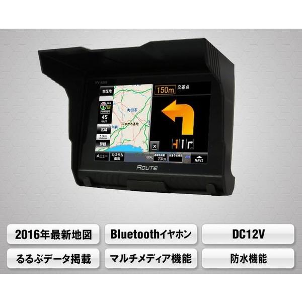 MAXWIN(マックスウィン)KATSUNOKI バイク用ポータブルナビ NV-A006