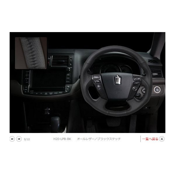 Radiator Support For 2014-2015 Kia Sorento Black Assembly