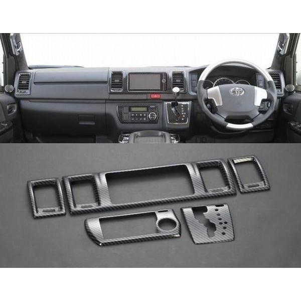 リムコーポレーション(RIM) インテリアパネル5点セットカーボン調 200系ハイエース4型 AT車限定 ワイドボディ用
