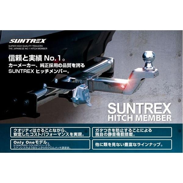 SUNTREXヒッチメンバー タグマスター 200系ハイエースバン ロング/スーパーロング リミテッドII(ステンレス製) TM109850