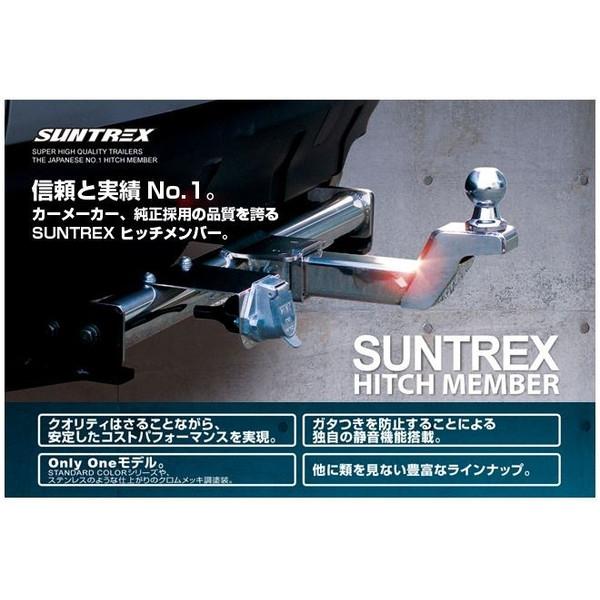 SUNTREX(サン自動車工業) ヒッチメンバー タグマスター キャラバン E24系 リミテッドII TM212820