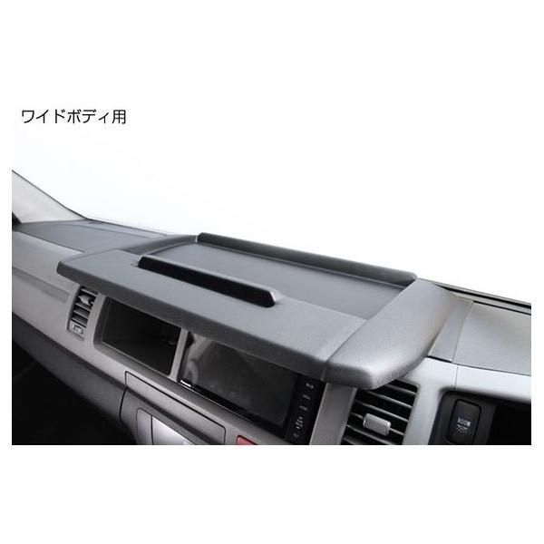 ユーアイビークル(UI-Vehicle) トレイ付きナビモニターバイザーVer2 200ハイエースワイドボディ用1~4型
