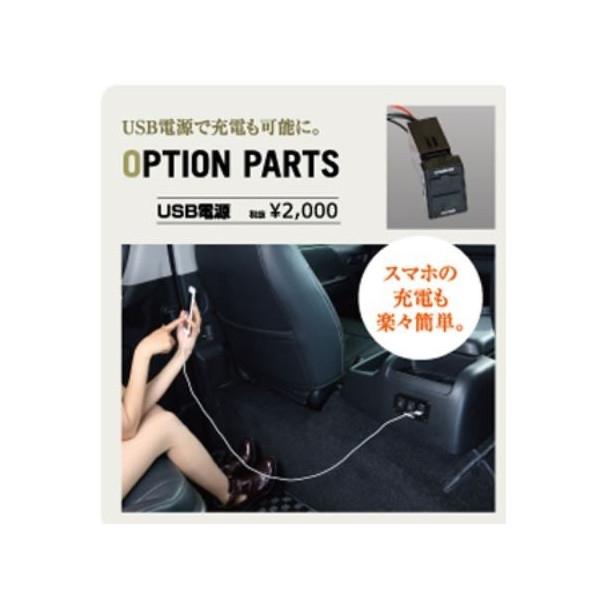 全品送料無料 格安激安 ユーアイビークル UI-Vehicle 200系ハイエース4型専用 USB電源