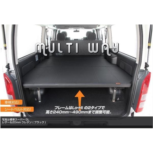 ユーアイビークル(UI-Vehicle) マルチウェイベッドキット レザー/モケット+20mmウレタン 200系ハイエーススーパーロングバン用