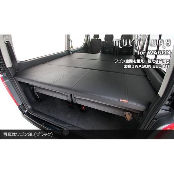 ユーアイビークル(UI-Vehicle) マルチウェイワゴンベッドキット ワゴンGL用