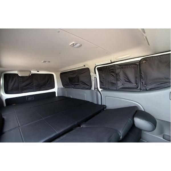 ユーアイビークル(UI-Vehicle) NV350キャラバン プレミアムGX用 遮光パッド リア5面
