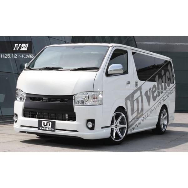 ユーアイビークル(UI-Vehicle) Forbitoフロントリップスポイラー未塗装 200系ハイエースIII型 標準ボディ用