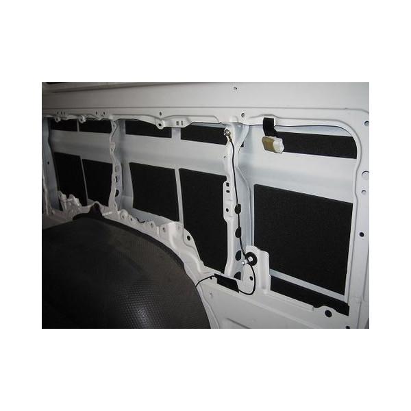 ユーアイビークル(Ui-Vehicle) フェリソニ防音材リアサイドパネル1台分 200系ハイエース