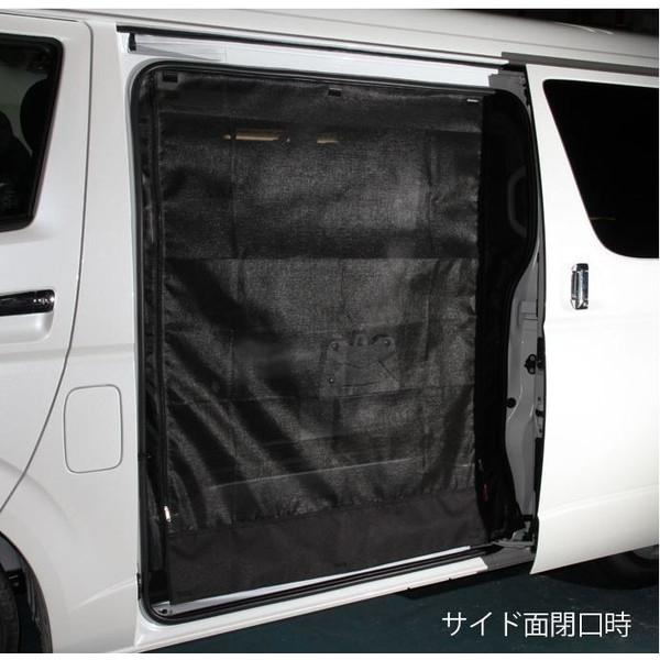 ユーアイビークル(UI-Vehicle) 虫除け 防虫ネット サイド1面スーパーロングハイルーフ用 200系ハイエース
