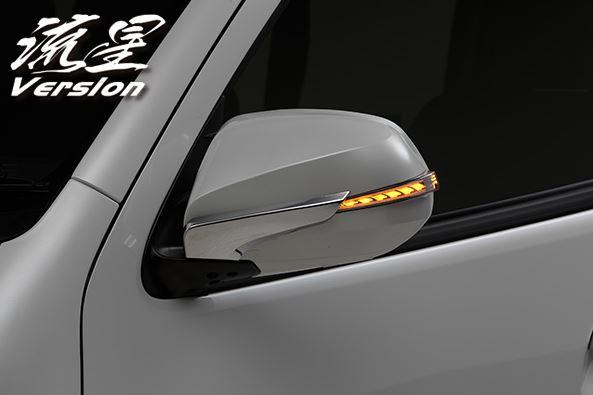 200系ハイエース1~4型レヴィーア流星バージョン LEDウインカードアミラーカバー交換式 塗装済 ウェルカムライト付