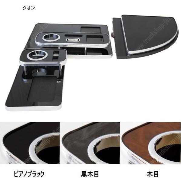 ジェットイノウエ JETTRUCKING センターテーブル UD大型クオン用(H17.1~H29.4) 595526/595527/595528