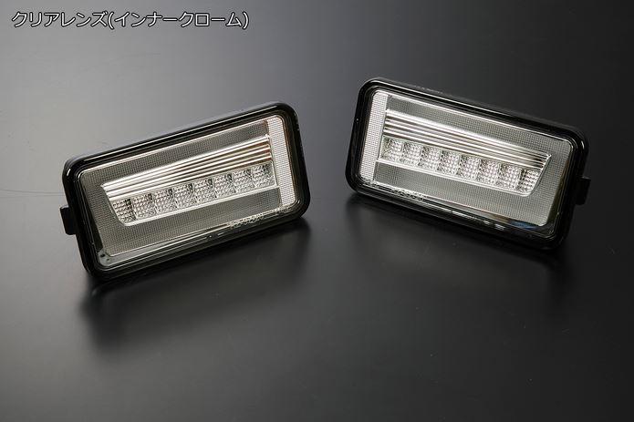 ライツ(REIZ) 流星バージョンLEDテールレンズVer2+LEDバックランプセット キャリイ DA63T/DA65T/DA16T 【クリアレンズ】