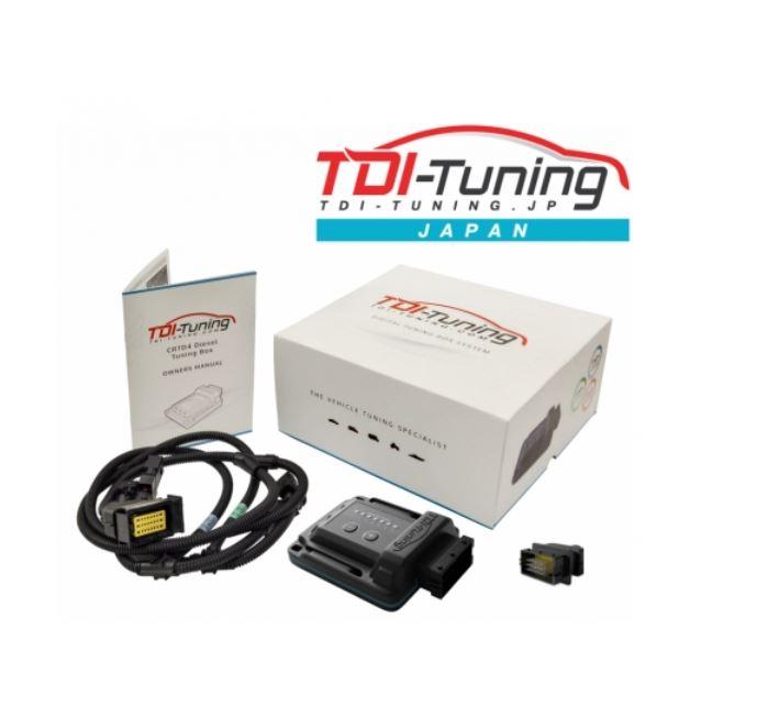 エセックス(ESSEX/CRS) ディーゼル車用 TDI TUNING BOX 2.8L/3.0L カプラーオンの簡単取付 200系ハイエース