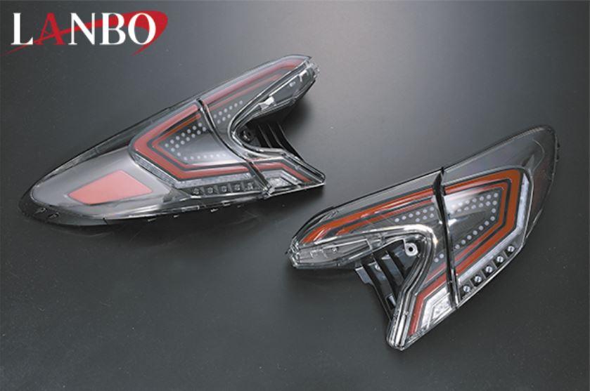 ランボ(LANBO) LEDテールレンズ 【クリア】 C-HR ZYX10/NGX10/NGX50