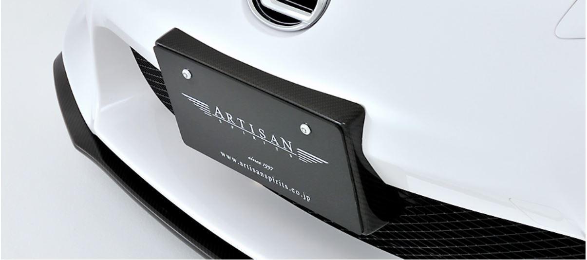 アーティシャンスピリッツ(ARTISAN) 【カーボン】フロント専用ナンバー台CFRP レクサスLFA CBA-LFA10 BLACKLABEL
