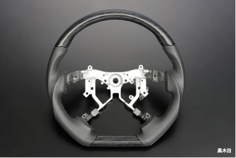 【黒木目】[D型]ガングリップ ステアリングパンチングレザー 本革 -200系ハイエース 4型 レヴィーア(Revier)