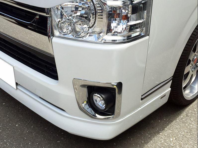 4型フォグカバー クロームメッキ 200系ハイエース標準ボディ専用 セカンドハウス【ヴォーグ/VOGUE】