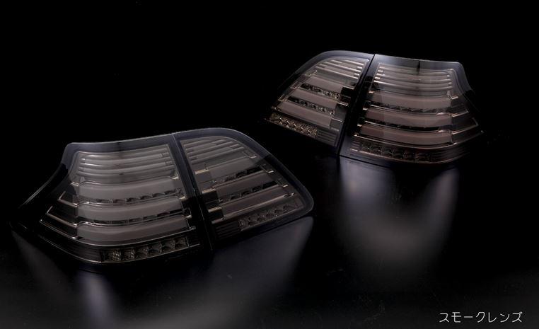 [流星バージョン]180系 クラウン 3Dライトバー仕様 オールLEDテールランプ【オールスモークレンズ】 レヴィーア(Revier)