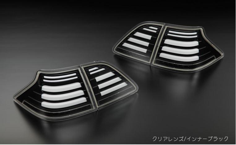 [流星バージョン]180系 クラウン 3Dライトバー仕様 オールLEDテールランプ【クリアレンズインナーブラック】 レヴィーア(Revier)