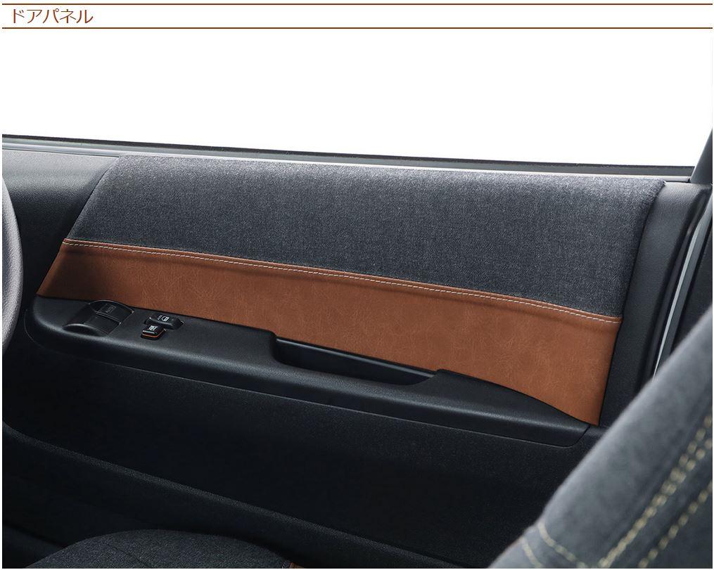 クラフトプラス(ブルックリンスタイルタイプ1) ドアパネル 200系ハイエース