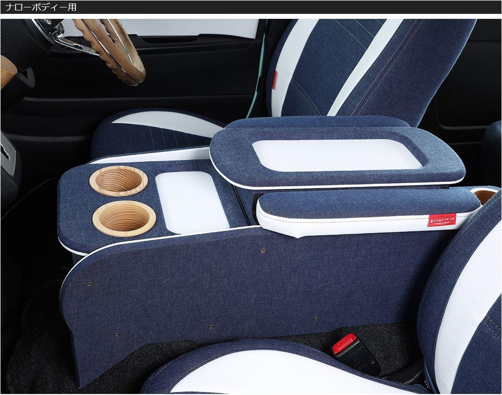 クラフトプラス【カリフォルニアスタイルタイプ1】 センターコンソールボックス ステージ2 200系ハイエース(標準ボディ)