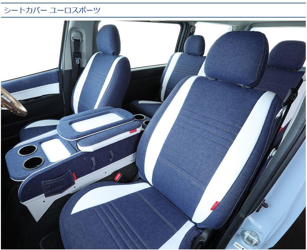 クラフトプラス【カリフォルニアスタイルタイプ1】 シートカバーユーロスポーツフルセット 200系ハイエースS-GL専用