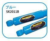 モンロー(MONROE) サムライ リア用ショックアブソーバー ブルー ハスラーMR31S/MR41S