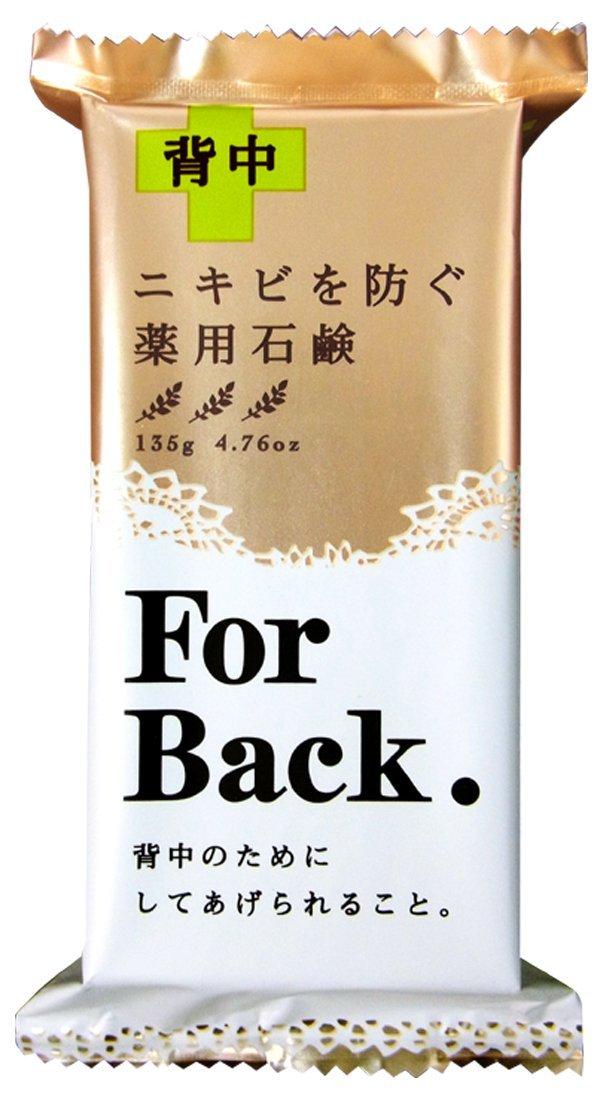 キレイな背中は、見せたくなる フォーバック ニキビケア ペリカン石鹸 薬用石鹸 ForBack ハーバル・シトラスの香り 135g