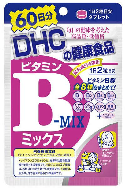 DHC 維他命B群