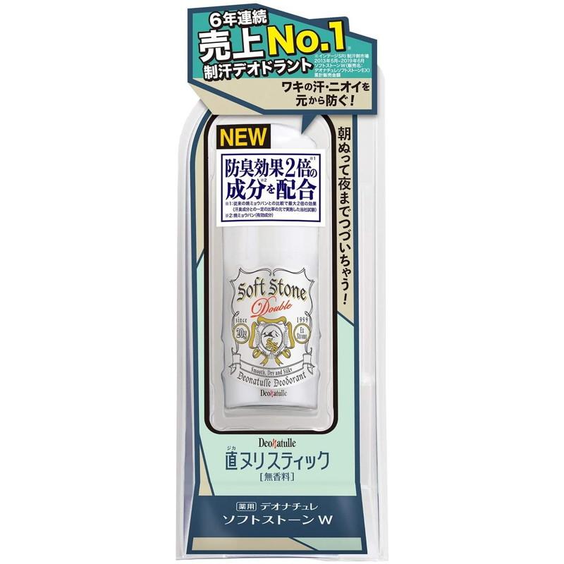 新処方 登場大人気アイテム 驚きの価格が実現 防臭効果とさらさら感アップ デオナチュレ 20g ソフトストーンW