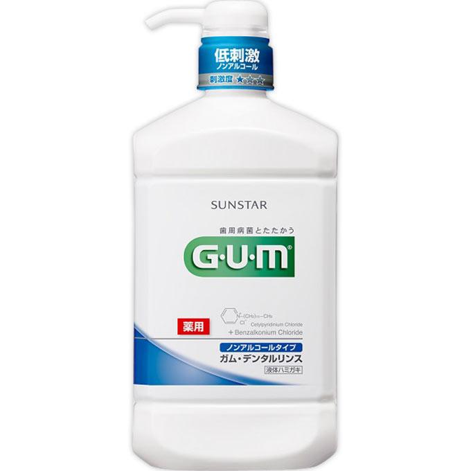 歯周病菌を殺菌+毒素 LPS もまとめて除去 ガム GUM 大特価!! 薬用デンタルリンス 960mL 医薬部外品 ノンアルコールタイプ WEB限定