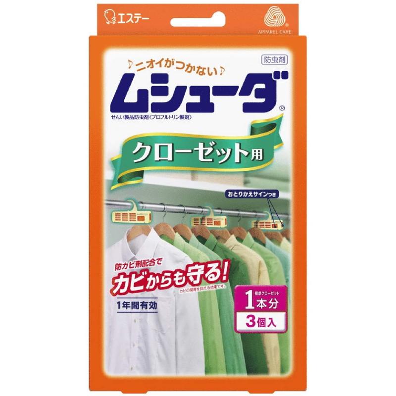 防虫効果が1年持続 長期の衣類収納に エステー ムシューダ 防虫剤 3個入 1年間有効 クローゼット用 送料無料 ショップ 新品