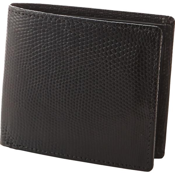 ファッゴット リザード二つ折り財布 ブラック MJ-07W BLACK【13日9:59までポイント10倍】