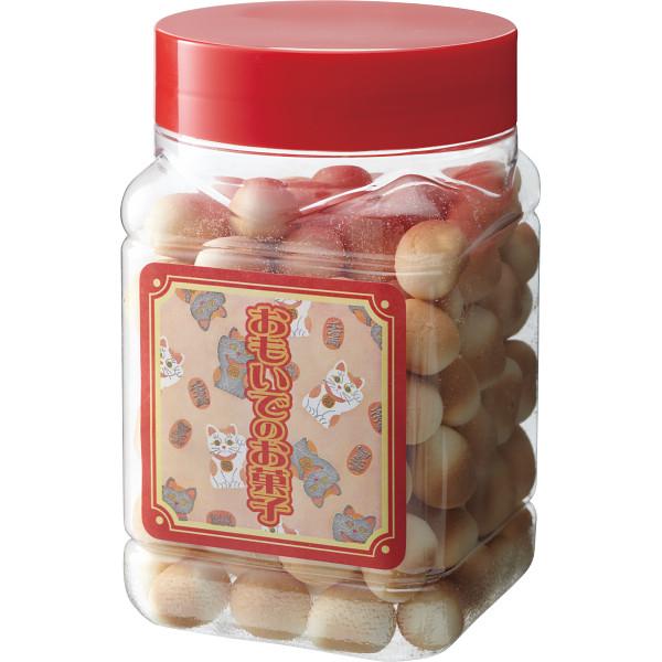 NEW お返し 内祝 お祝い ギフト セット 出産 結婚 シャディ おもいでのお菓子 大粒ボーロ お見舞 快気 セール 仏事 200g