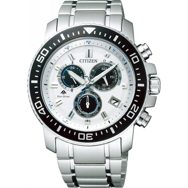 シチズン プロマスター メンズ電波腕時計 ホワイト PMP56-3053【16日9:59までポイント10倍】