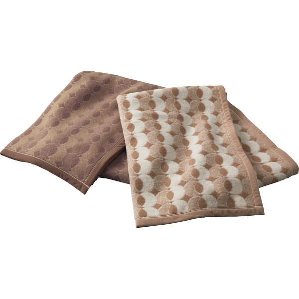 グランフランセヌーベル ウール毛布2枚セット GFN8503【16日9:59までポイント10倍】