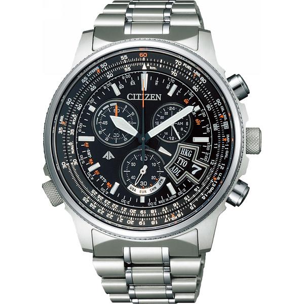 シチズン プロマスター メンズ電波腕時計 ブラック BY0080-57E【16日9:59までポイント10倍】