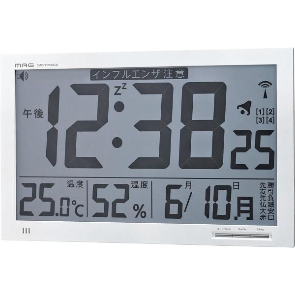 マグ 大画面デジタル電波時計 シルバー W-602WH【16日9:59までポイント10倍】