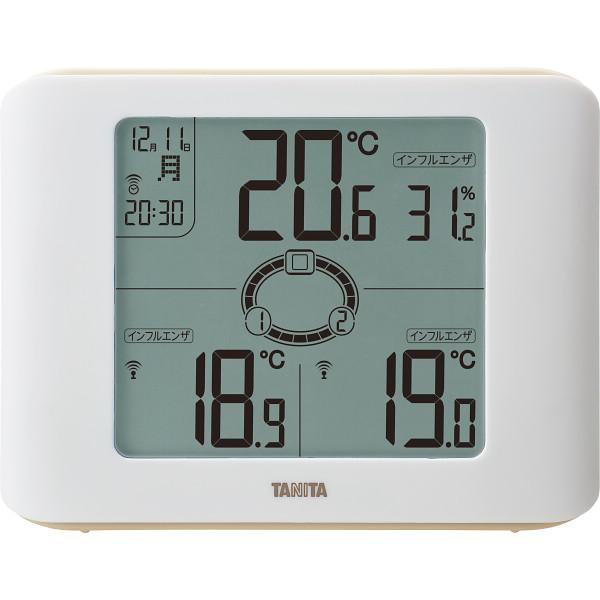 タニタ コンディションセンサー(無線温湿度計) TC-400【16日9:59までポイント10倍】