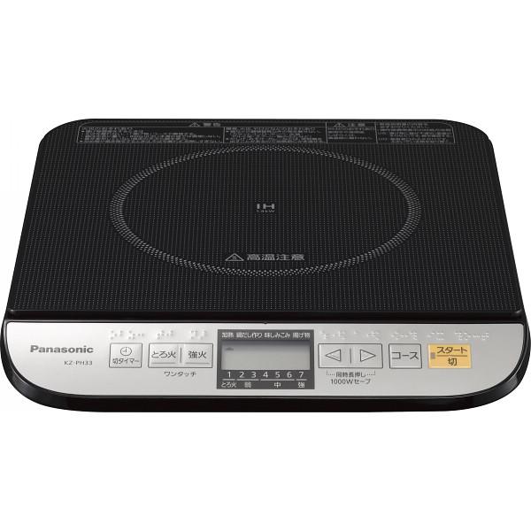 パナソニック IH調理器 KZ-PH33-K【16日9:59までポイント10倍】