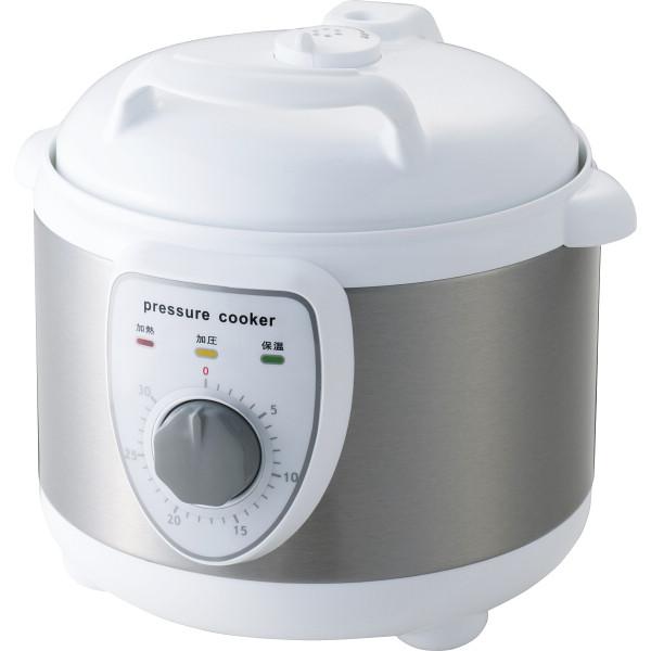 アルコレ 圧力式電気鍋 ホワイト APC-T19/W【16日9:59までポイント10倍】