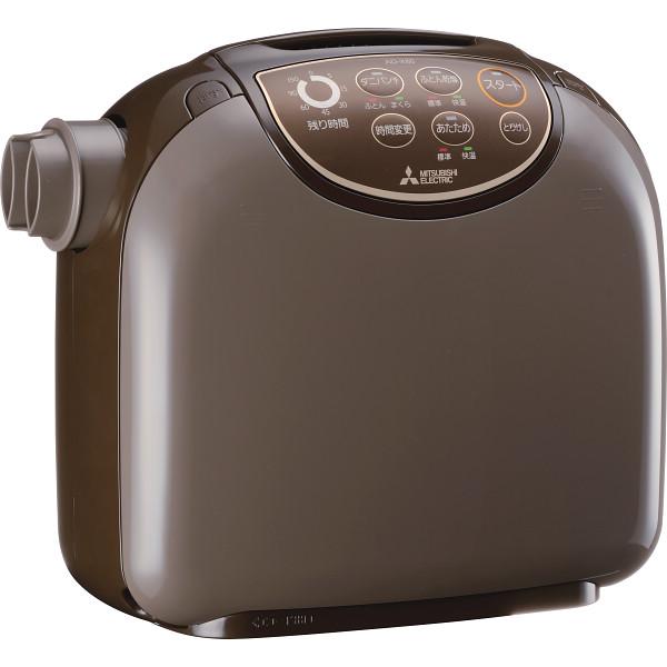 三菱 ふとん乾燥機 AD-X80-T【12日9:59までポイント10倍】
