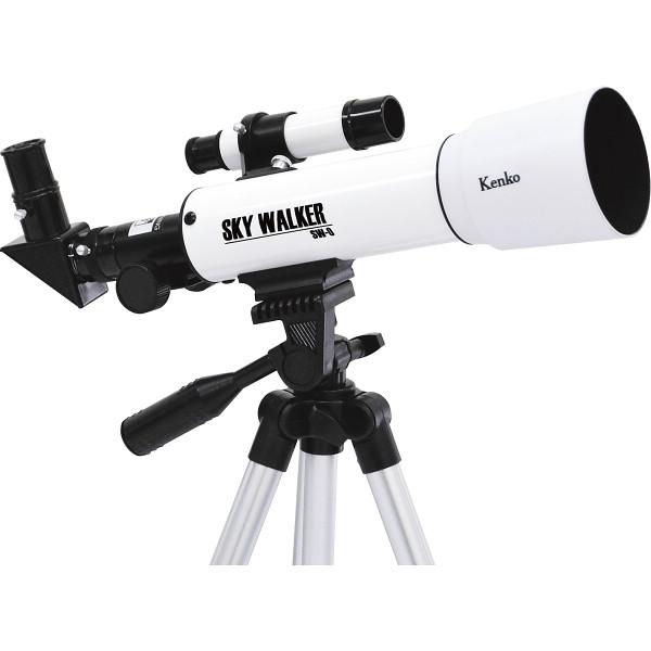 ケンコー スカイウォーカー天体望遠鏡 SW-0【16日9:59までポイント10倍】