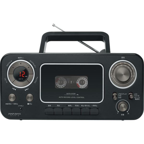 アナバス CDラジオカセットレコーダー ブラック CD-C300BK【16日9:59までポイント10倍】