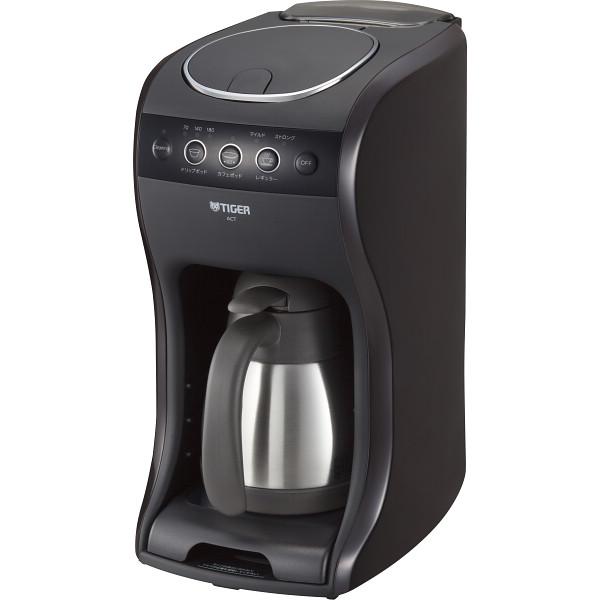 タイガー コーヒーメーカー カフェバリエ(2~4杯用) ローストブラウン ACT-B040TS【16日9:59までポイント10倍】