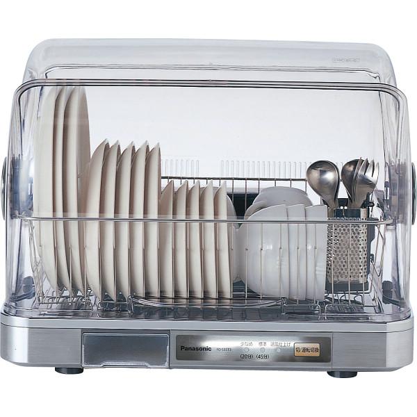 パナソニック 食器乾燥機 ステンレス FD-S35T3-X【16日9:59までポイント10倍】