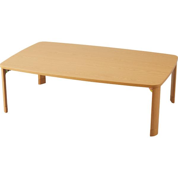 継脚折りたたみテーブル ナチュラル TP-1275NA【16日9:59までポイント10倍】